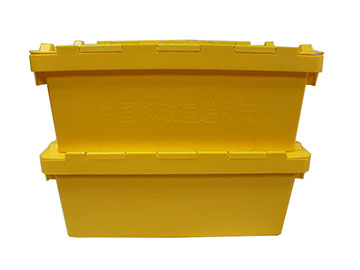small plastic storage boxes with lids